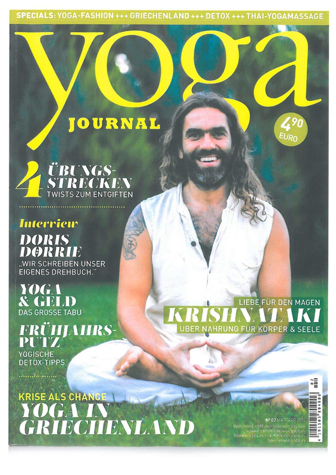Yoga Journal – Wissen, Freiheit und Liebe